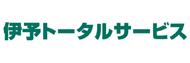 伊予トータルサービス株式会社