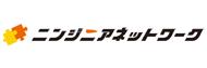 ニンジニアネットワーク株式会社