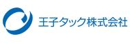 王子タック株式会社