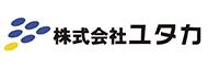 株式会社ユタカ