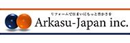 株式会社アルクアス・ジャパン