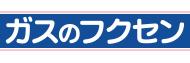 福泉株式会社