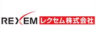 レクセム株式会社