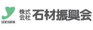 株式会社石材振興会