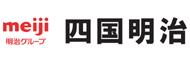 四国明治株式会社
